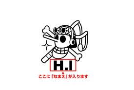 ゴルフボールスタンプ/ワンピース マイボールスタンプ/海賊旗シリーズ/ウソップver.(なまえあり)[ONE PIECE/ボールスタンプ/イラスト オーダー オリジナル スタンプ/お名前スタンプ/印鑑/はんこ/ハンコ/判子/父の日/ギフト プレゼント]