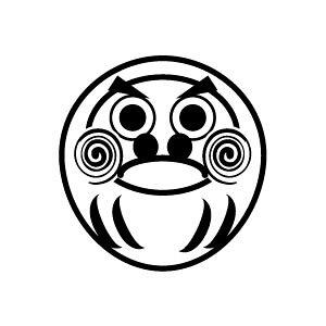 定型ゴム印 年賀スタンプ 30×30mm イラストタイプ NENGA-3030-015(だるま)[年賀状 スタンプ/ゴム印 事務用品/はんこ/ハンコ/判子]
