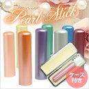 印鑑/PearlStick銀行印/サニーケース付/12.0mm