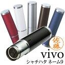 シャチハタ◎ ネーム9 Vivo【ネーム印/別注品】 印面サイズ:直径9.5mm【2〜3営業日後出荷予定】[印鑑/はんこ/ネーム…