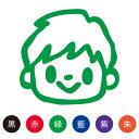 楽天市場 キャンペーン どんぐり さんのイラスト入りスマイルシリーズ スマイルスタンプ 笑顔の可愛らしい子供たち 株式会社ハンコヤドットコム R