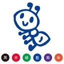 楽天市場 2ページ目 キャンペーン どんぐり さんのイラスト入りスマイルシリーズ 株式会社ハンコヤドットコム R