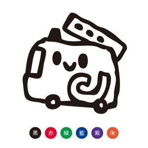 シャチハタ/スマイルスタンプ かわいい ネーム6 のりもの【しょうぼうしゃ】No.076 (イラストのみ) 印面サイズ:直径6mm[印鑑/はんこ/ハンコ/可愛い/判子/シヤチハタ/しゃちはた/Shachihata/イ