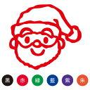 楽天市場 キャンペーン どんぐり さんのイラスト入りスマイルシリーズ スマイルスタンプ 笑顔の楽しい行事 株式会社ハンコヤドットコム R