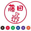 楽天市場 キャンペーン どんぐり さんのイラスト入りスマイルシリーズ スマイルスタンプ 株式会社ハンコヤドットコム R