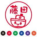 楽天市場 キャンペーン どんぐり さんのイラスト入りスマイルシリーズ スマイルスタンプ 笑顔の便利なのりもの 株式会社ハンコヤドットコム R