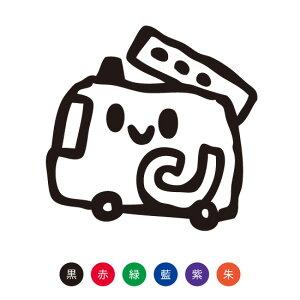 シャチハタ/スマイルスタンプ かわいい ネーム9 のりもの【しょうぼうしゃ】No.076 (イラストのみ) 印面サイズ:直径9.5mm[印鑑/はんこ/ハンコ/可愛い/判子/シヤチハタ/しゃちはた/Shachihata/イ