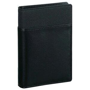 システム手帳/保管用バインダー ポケットサイズ バインダー 2冊組 WPF801B リング径:15mm/カラー:ブラック[文房具/文具/ビジネス/おしゃれ/デザイン/ステーショナリー]