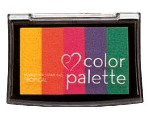 ツキネコ/カラーパレット 5色コンビ/CP-502/トロピカル[スタンプ台/カラー/グラデーション/かわいい/ハンドメイド/文具/文房具/ゴム印/はんこ/ハンコ]【メール便配送対応商品】