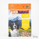 K9 Natural 犬用 チキン・フィースト 500g | フリーズドライ 無添加 ドッグフード 犬用 成犬用 犬 成犬 小型犬 ドッグ いぬ 餌 えさ …