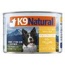 K9 Natural プレミアム缶チキン・フィースト   無添加 ドッグフード 犬用 レトルト ウエットフード 犬 シニア犬 ドッグ いぬ 餌 えさ …