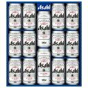 【お中元のし付】アサヒ スーパードライ生缶ビールAG-35