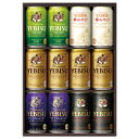 【お中元のし付】サッポロ ヱビス生缶ビール5種セットYHV3D