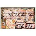 【お中元のし付】廣岡揮八郎のステーキハウス三田屋 ハムギフトKGH-50D