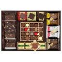 【お歳暮のし付】メリーチョコレート エレガントギフト ELG-S