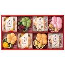 【お歳暮のし付】京都・辻が花 京のお茶漬と京野菜のお吸物 CSK-25