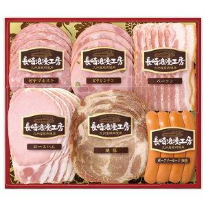 【お歳暮のし付】長崎浪漫工房 ハム・ソーセージ詰合せ(九州産豚肉使用) RK-300