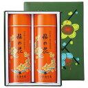 【お歳暮のし付】山本海苔店 極上海苔 梅の花詰合せ YUP5AR