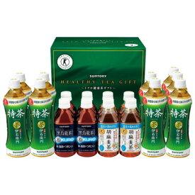 【7月お届け・お中元のし付】サントリートクホ健康茶ギフトFJV30