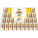 【7月お届け・お中元のし付】キリン一番搾り生缶ビールK-IS5