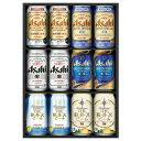 【7月お届け・お中元のし付】アサヒジャパンスペシャル・軽井沢ビール6種セットAVS-3