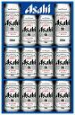 【お歳暮のし付】アサヒ スーパードライ生缶ビール AS-3N