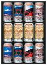 【お歳暮のし付】アサヒ ジャパンスペシャル デザイン生缶ビール JSE-3