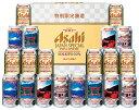【お歳暮のし付】アサヒ ジャパンスペシャル デザイン生缶ビール JSE-5