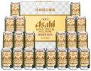 【お歳暮のし付】アサヒ スーパードライ ジャパンスペシャル生缶ビール JS-5N