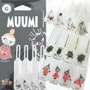 ジップタグ型 リフレクター Moomin Family・Stinky・little mee(ムーミン・スティンキー・ミー)4pcs シンプル キー…