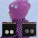ボタン型 リフレクター 2個入 お花 黒・白2色 光るボタン アクセサリー ワンポイント ハンドメイド シンプル 圧倒的…