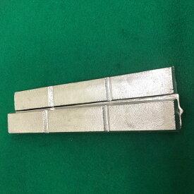 【送料込】約4kg 鉛インゴット(アンチモン6% )自作ジグ メタルジグ おもり ジギング なまり