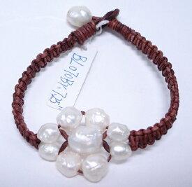 真珠 ブレスレット ローズバッド レディス 女性 かわいい アクセサリー ジュエリー ギフト プレゼント 贈り物 HP-BL070