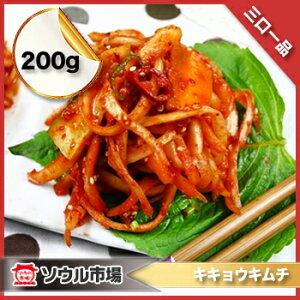 【三口一品】キキョウキムチ 200g【冷蔵便】