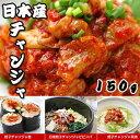 チャンジャ(冷蔵)150g【日本産】