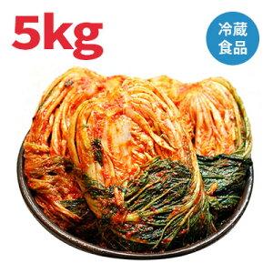 【ソウル市場】★冷蔵★白菜キムチ(ポギ) 5kg