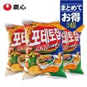 【農心】ユッケジャンポテトチップ3個セット