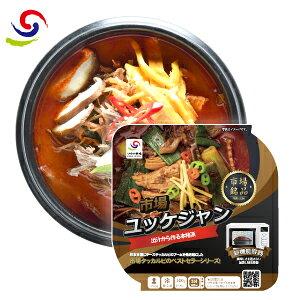 新商品【ソウル市場】ユッケジャン250g*1人前(冷凍)
