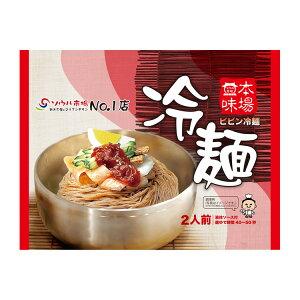 【ソウル市場】ビビン冷麺セット 440g(麺160gx2個、ソース60gx2個) 『バラでつめあわせになってます』