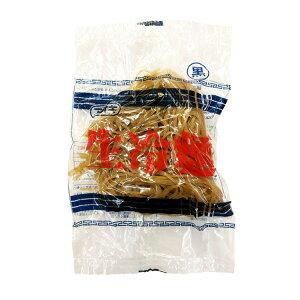 【アオキ】冷麺(黒)160g