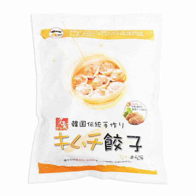 名家・手作りキムチ餃子・1kg(冷凍)