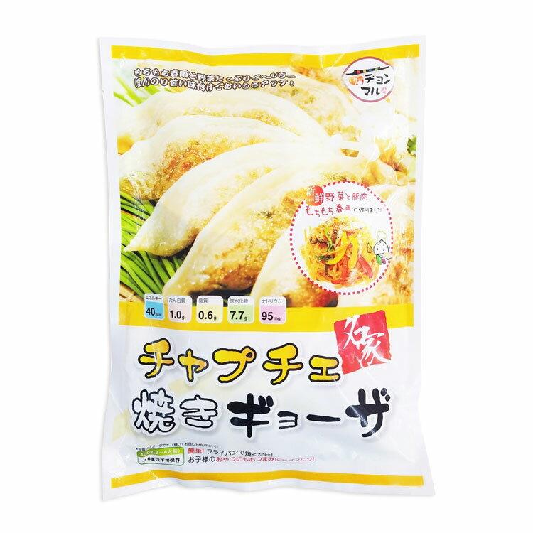 【名家】チャプチェ焼き餃子 400g(冷凍)