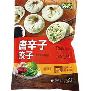 名家・手作り唐辛子餃子・420g(冷凍)