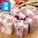【冷凍】牛テールカット・1kg