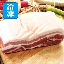 【冷凍】皮付き豚バラブロック・1Kg