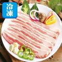 【冷凍】豚バラ スライス1Kg