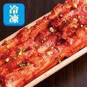 【冷凍】味付けサンギヨプサル180g(コチュジャン味)