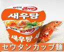農心 セウタンカップ麺(大)115g