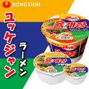 農心 ユッケジャンカップ麺(大)123g