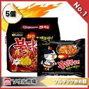 【激辛】ブルダック炒め麺★5個入り【三養】